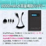 Double USB Power Bank 2A 8000mAhバッテリー