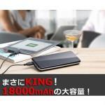 MiLi Power King 18,000mAhバッテリー