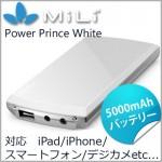 MiLi Power Prince 5000mAh大容量モバイルバッテリー