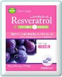 レスベラトロール+ブドウ種子&CoQ10 30日分1