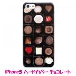 iPhone5 ハードカバー チョコレート