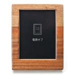 楽天/Rakuten kobo glo木製ケースカバー