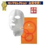 【送料無料】ADJUVANT アジュバン AE 3Dマスク