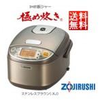 【送料無料】 ZOUJIRUSHI 象印 IH炊飯ジャー 極め炊き NP-GF-05-XJ 3合炊き