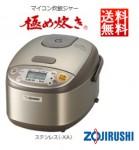【送料無料】 ZOUJIRUSHI 象印 マイコン炊飯ジャー 極め炊き NS-LF-05-XA 3合炊き