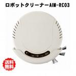 【送料無料】 ツカモトエイム/ツカモトAIM ロボットクリーナー 掃除機 ネオ ミニ AIM-RC03