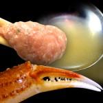 ちゃんこ鍋用特製スープ・横綱ミンチ・カニのみ 2人分