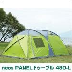 LOGOS(ロゴス)neos PANELドゥーブル480-L