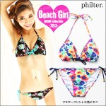 ◆philter!花柄♪ビーズ付♪フラワープリント三角ビキニ/水着◆