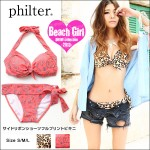◆philter♪ヒョウ柄orペイズリー★プリントビキニ/水着◆