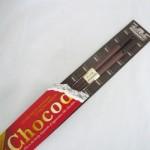 チョコダ箸