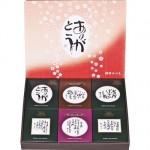 相田みつを◇ドリップコーヒー・紅茶・ココアギフト☆MGU-130
