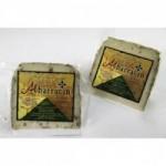 CLCH5003 アルバラシンチーズ・ローズマリー 6ヵ月熟成 280g×2個