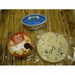 フランスチーズセットA