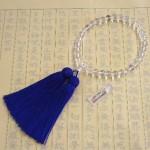 女性用高級数珠◆天然・本水晶・大玉◆正絹頭房