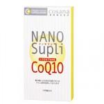 『ナノサプリCoQ10』シクロカプセル化で効率の良いダイエットを!