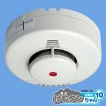 ニッタン 住宅用火災警報器「けむタンちゃん10」(煙式)