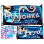 ウォンカチョコレート ミステリアススピットスパット ゴールデンチケット対象商品