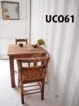 カフェテーブル 750×750(ダーク)