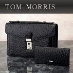 トムモリス メンズ本革手提バッグ財布セット オーストリッチ
