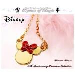 Disneyディズニー ミニー生誕80周年記念ティアラネックレススワロフスキー使用