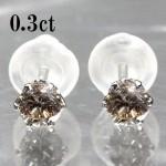 天然ダイヤモンドピアス 0.3ct LB1クラス