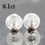 天然ダイヤモンドピアス 0.1ct LB1クラス