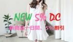 韓国レディースファッション通販( 水着 ・ ビキニ・ビーチウェア・ワンピース・セクシーワンピース・ラブリー ワンピース)