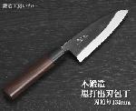 A2024 本鍛造黒打出刃包丁刃渡り135mm