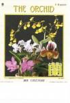 蘭(花)カレンダー