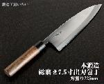 総磨き7.5寸出刃包丁 (片刃)