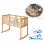 Geuther(ゴイター) Cradle Lena G991116NA