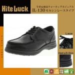ASICS アシックス 紳士メンズ コンフォートデイリーウォーキングシューズ Hite Luck(ハイテラック) IL-130 ブラック