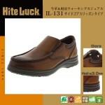 ASICS アシックス 紳士メンズ コンフォートデイリーウォーキングシューズ Hite Luck(ハイテラック) IL-131 ブラウン