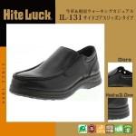 ASICS アシックス 紳士メンズ コンフォートデイリーウォーキングシューズ Hite Luck(ハイテラック) IL-131 ブラック