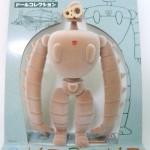 天空の城ラピュタ ドールコレクション ロボット兵