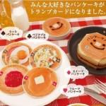 パンケーキ トランプ