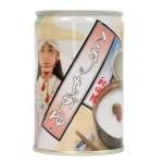 おかゆセット こまちがゆ(280g) 24缶