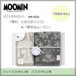 MOOMIN(ムーミン) ギフトタオルセット 晴れ、ときどきリンゴ&夢見るムーミン MM-8550