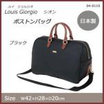 Louis Giorgio (ルイ ジョルジオ) シオン ボストンバッグ ブラック