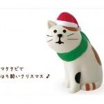 まったりマスコット クリスマスの三毛猫