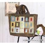 オリムパス 柴田明美のしあわせ気分なパッチワークキルト スクエアのたっぷりバッグ