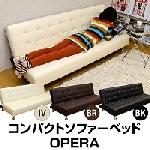 OPERA コンパクトソファベッド BK/BR/IV【送料無料】
