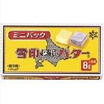 雪印 北海道バターミニパック64g