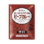 ハウス食品 辛口ローストスパイスビーフカレー(業務用)200g×10個
