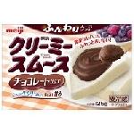 明治 クリーミースムースチョコレート125g