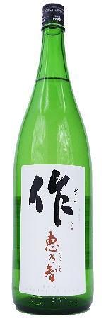 作(ざく) 恵乃智 純米酒 1800ml