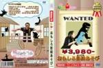 文部科学省選定:知育DVD【おもしろ影絵あそび】