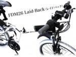 DOPPELGANGER 26インチ折り畳み自転車 FDM26