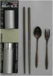 【酸化銀シリーズ】 銀の食具 4点セット(箸、スプーン、フォーク、ケース) [3点]